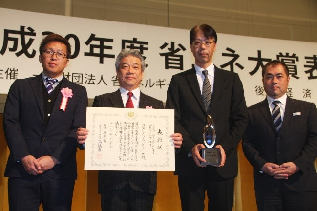 Receipt of the Director-General Prize of the Agency for Natural Resources and Energy(For promotion of Companywide energy savings via DENSO-style Factory Energy Management System)