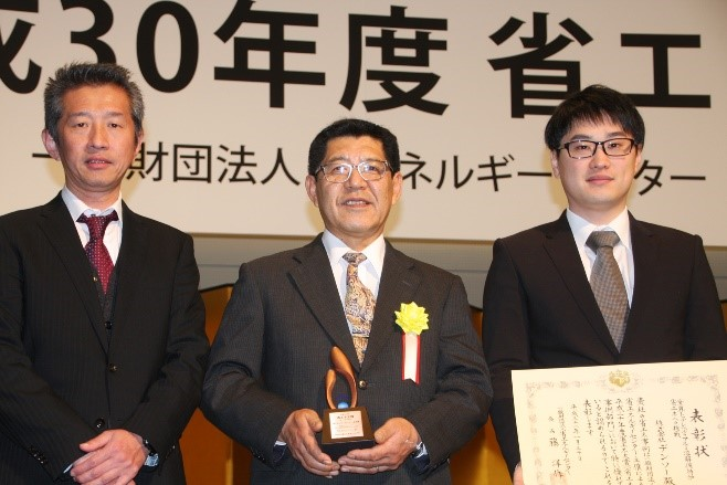 Receipt of The Energy Conservation Center, Japan, Chairman's Award(For taking on the development of an industry-leading, energy-saving melting and holding furnace for aluminum die-casting)