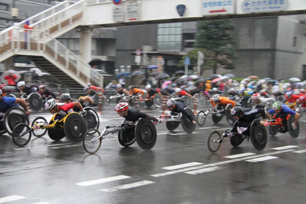 The Oita International Wheelchair Marathon Race