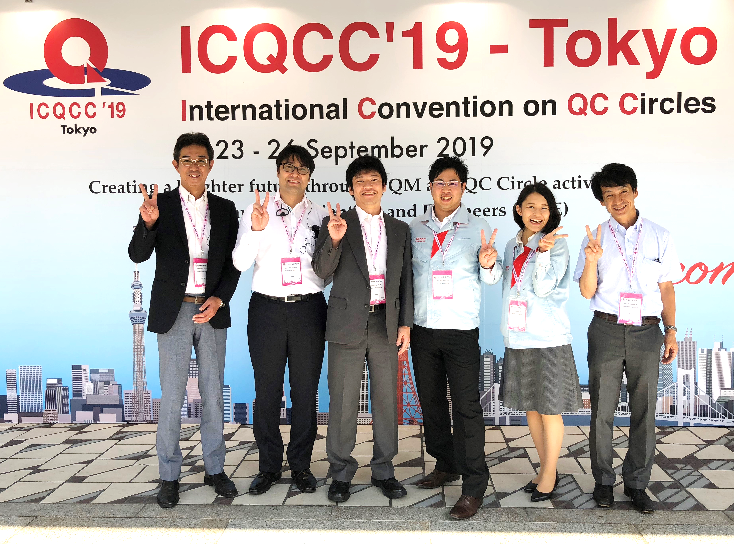 Receipt of gold medal at International QC Circle Competition