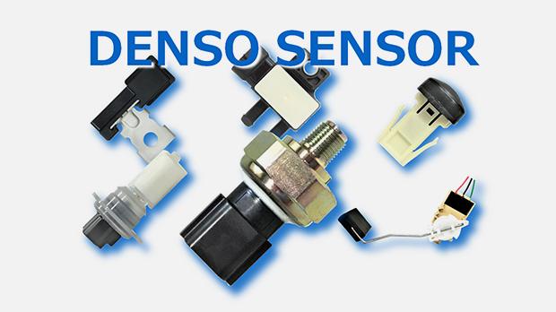 industry-img-sensor