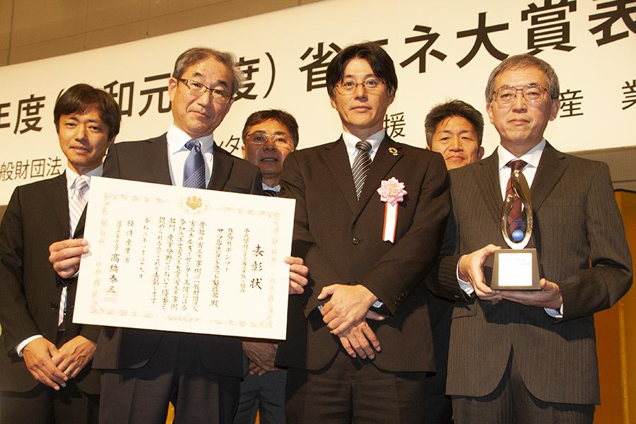 資源エネルギー庁長官賞受賞者