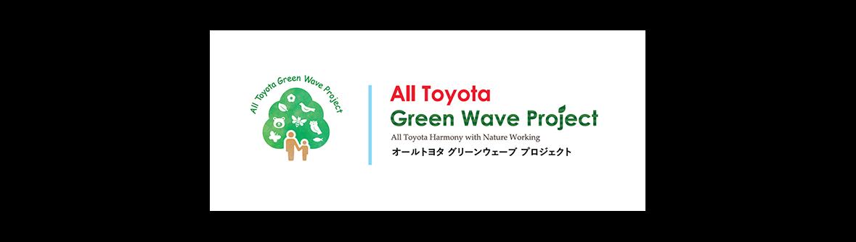 green03-img-alltoyota