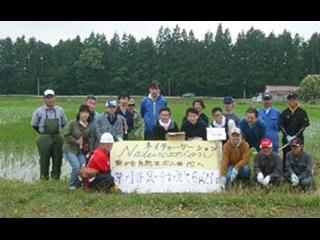 denso iwate