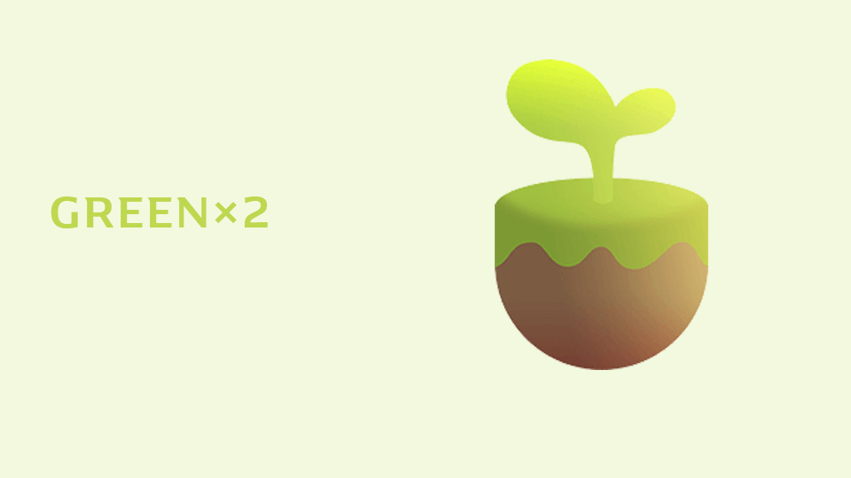 green03-thum-main