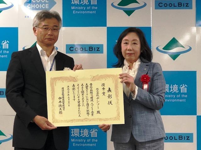 (左)環境省 中井 徳太郎 総合環境政策統括官 (右)下方常務役員(当時)
