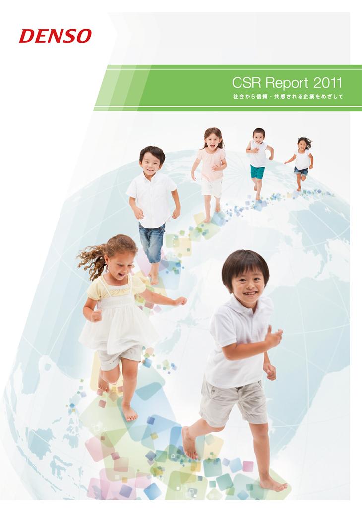 report-backnumber-img-2011-csr-report-ja