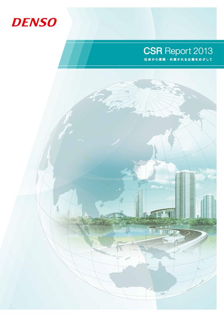 report-backnumber-img-2013-csr-report-ja