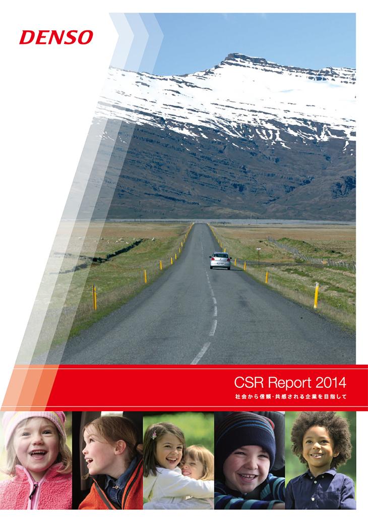 report-backnumber-img-2014-csr-report-ja
