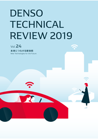 review-img-vol-24-2019